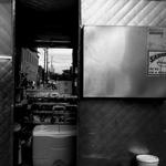 New Media Photojournalism, Image 158
