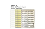 Pattern Project - Days in Hong Kong